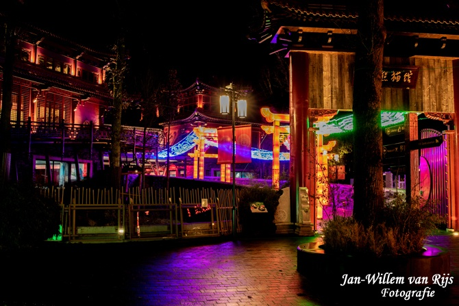 China Light Festival in Ouwehands Dierenpark